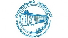 Національний університет «Чернігівський колегіум» імені Т.Г. Шевченка