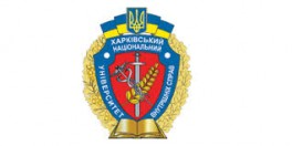 Харківський національний університет внутрішніх справ