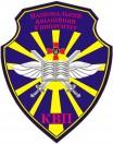 Кафедра військової підготовки Національного авіаційного університету