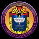Військовий інститут Київського національного університету імені Тараса Шевченка