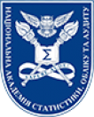 Національна академія статистики, обліку та аудиту