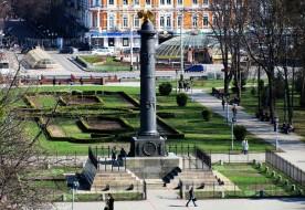Полтавська область