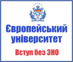 Європейський університет